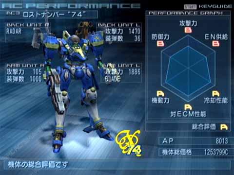 Nexus Armored Core Armored Core Nexus